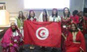 2015 Tunisian TechWomen