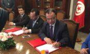 loan guarantee for tunisia