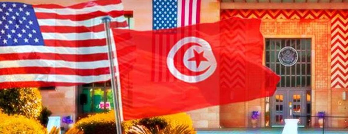 Welcome to the website of the U.S. Embassy in Tunisia