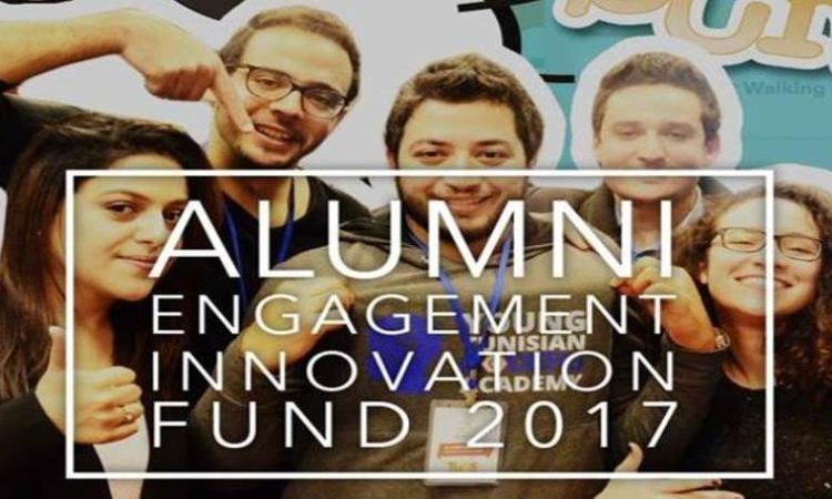 Alumni Engagement Innovation Fund 2017 Opens Soon!