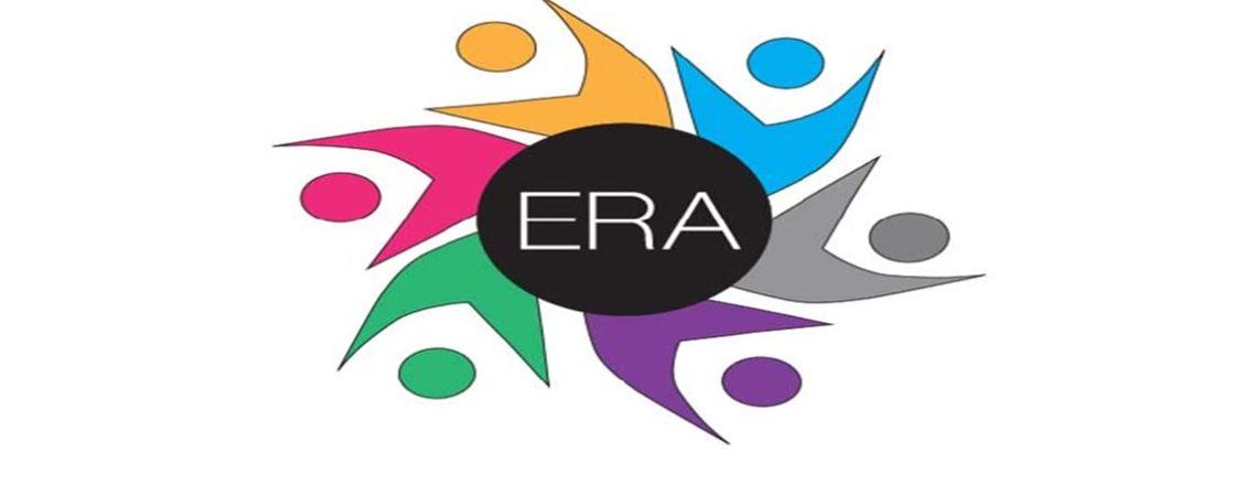 موقع التوظيف الإلكتروني (ERA)