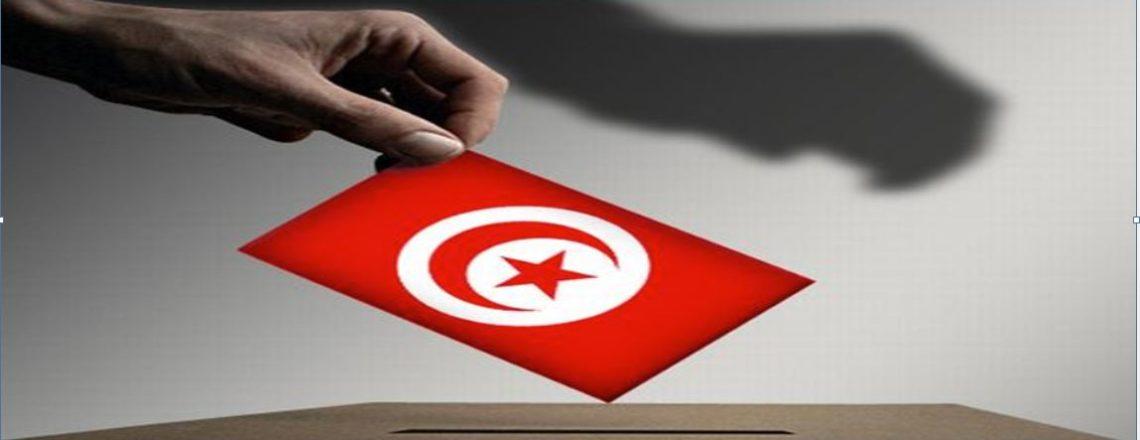 U.S. Congratulates Tunisians on Municipal Elections